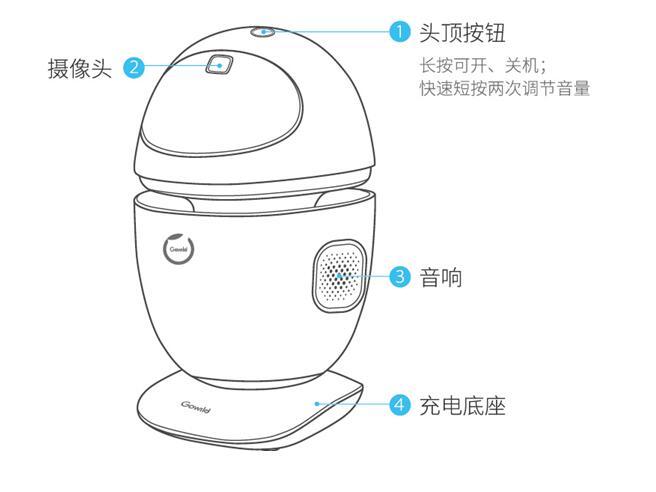 机器人-1.jpg